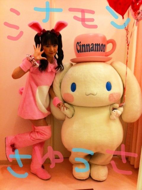 michisige_sayumi228.png