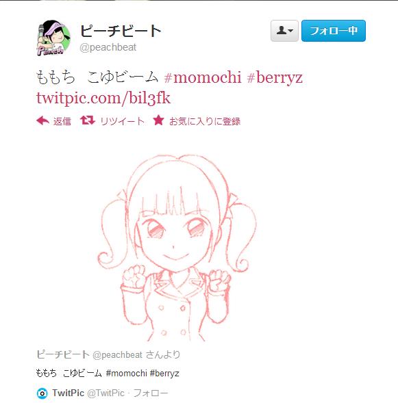 mokmochi_gif001.png