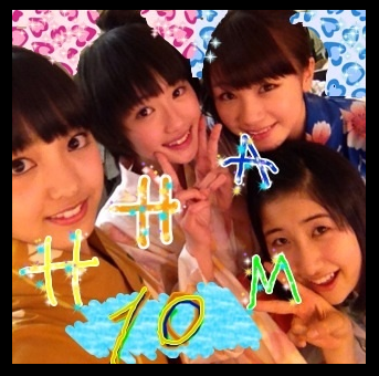 morningmusume213_nichibu_20121126184124.png