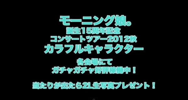 satou_masaki_028_1_youtube.png
