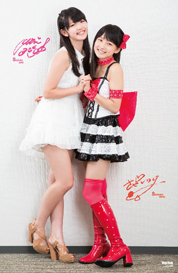 sayashi_riho_001.jpg
