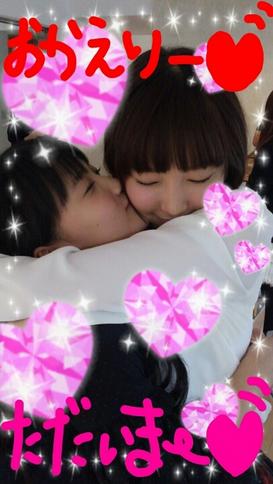 sayashi_riho_053_blog.png