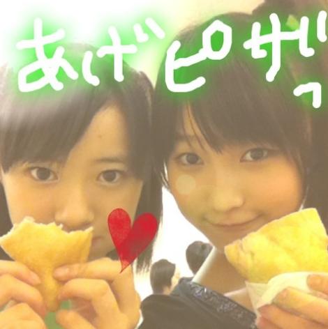 sayashi_riho_226.png