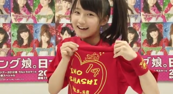 sayashi_riho_315.png