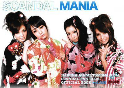 scandal_001.jpg