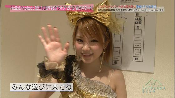 tanaka_reina_006.jpg
