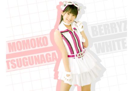 tsugunaga_momoko31_440.png