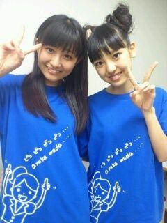 wadaayaka_001.jpg