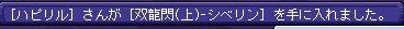 TWCI_2013_2_13_20_56_58.jpg