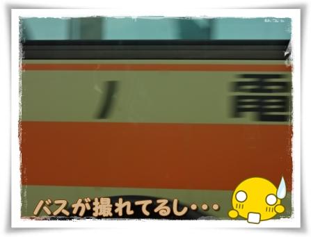 20120625-4.jpg