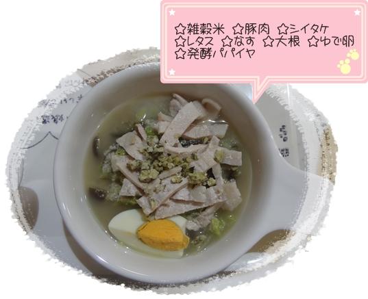 20120727-3.jpg