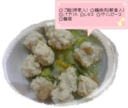 20120727-4.jpg