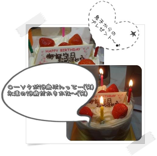 20120803-5.jpg