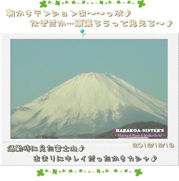 20121214-1.jpg