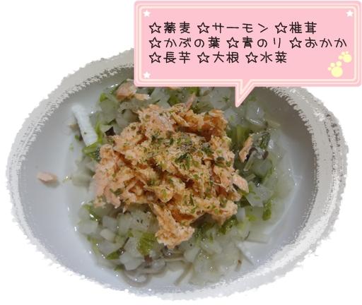recipe11.jpg