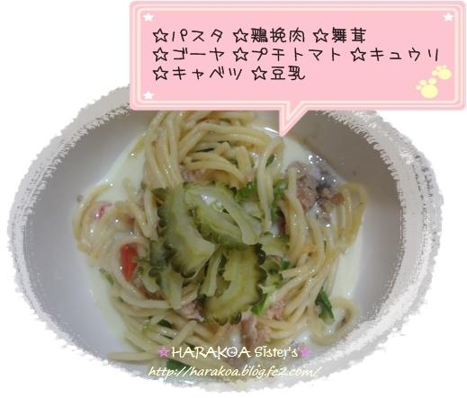 recipe12.jpg