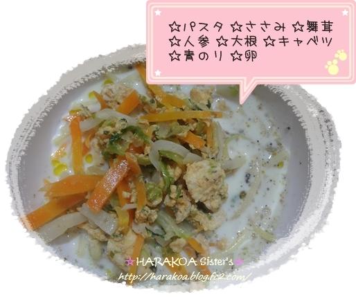 recipe13.jpg