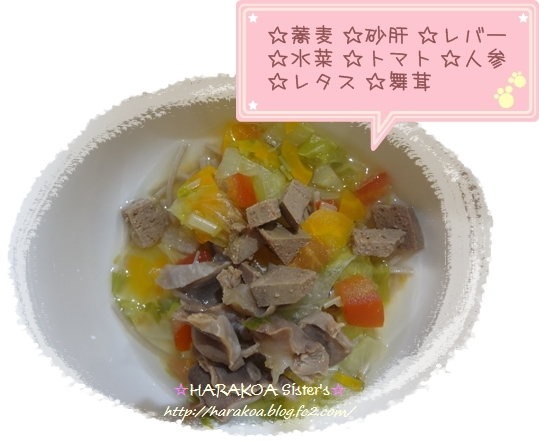 recipe14.jpg