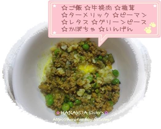 recipe16.jpg