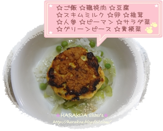 recipe17.jpg