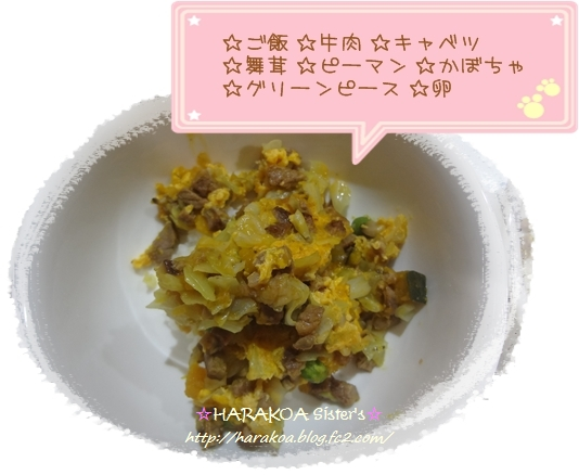 recipe20.jpg