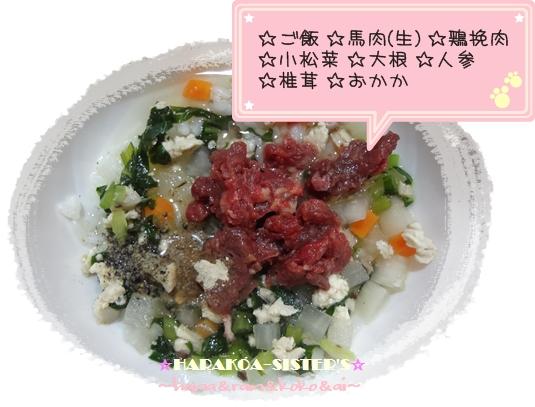 recipe29.jpg