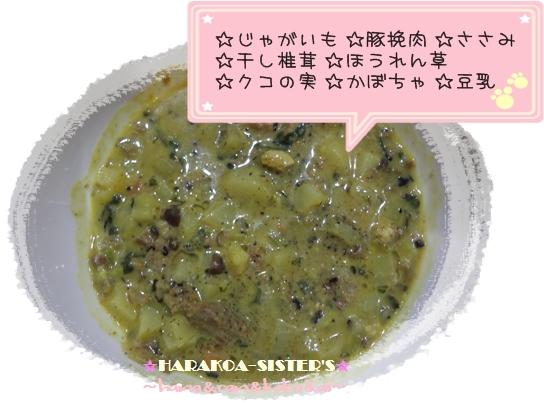 recipe31.jpg