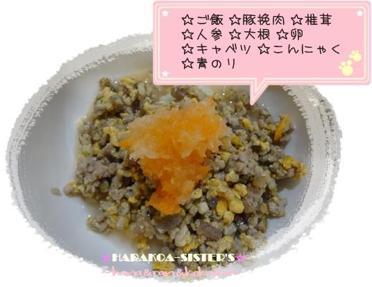 recipe34.jpg