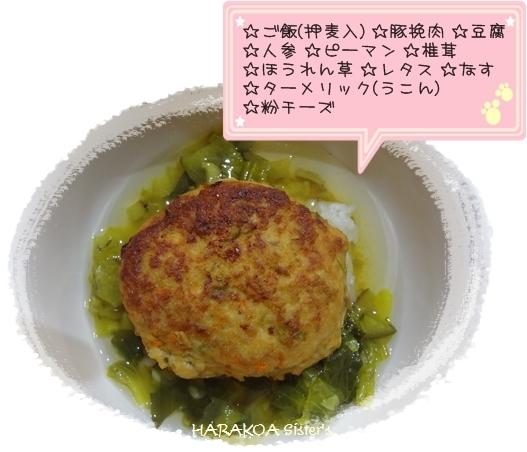 recipe4.jpg