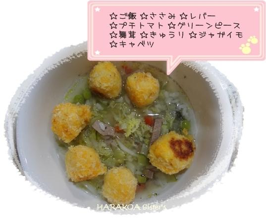 recipe5.jpg