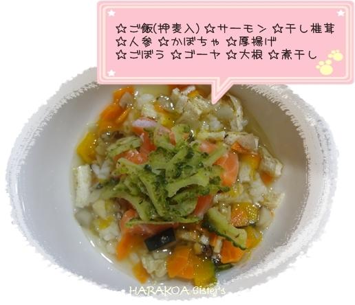 recipe8.jpg