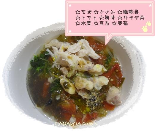 recipe9.jpg