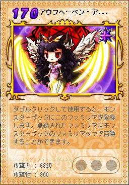Maple120428_210544.jpg