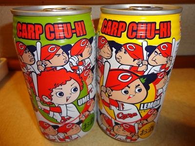 カープ缶酎ハイ