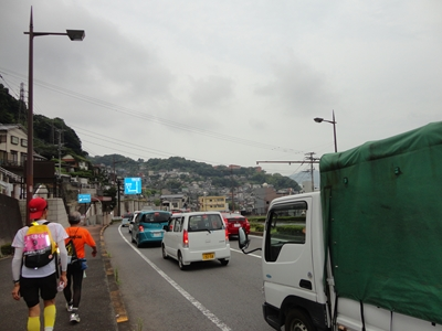 ついに長崎の街並みが
