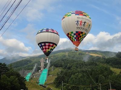 ジャンプ台と熱気球