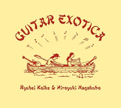 GUITAR EXOTICA