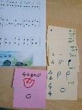 太智の練習カード