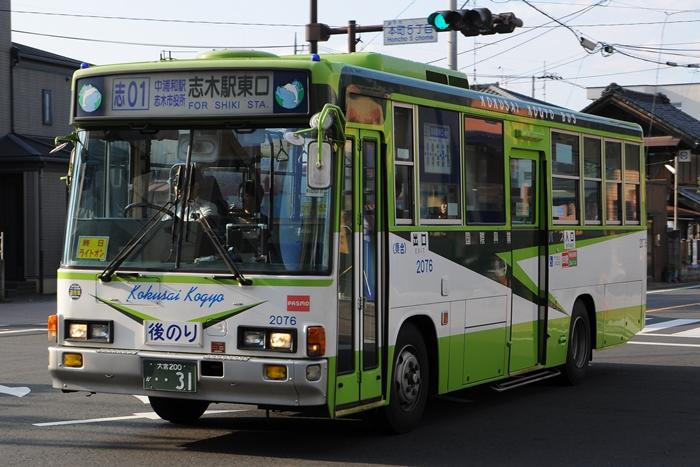 DSC_4845.jpg