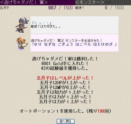 ?徳20130325
