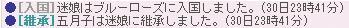 継承(7回目)