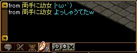 めちょさん6