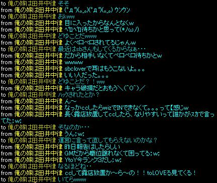 律っちゃん2