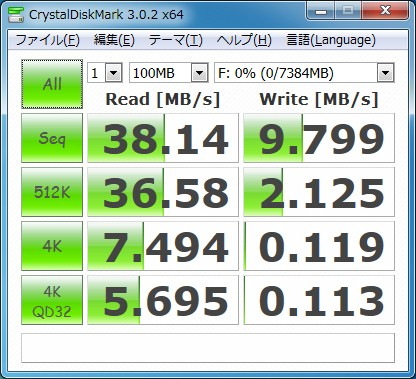 USB3sp.jpg