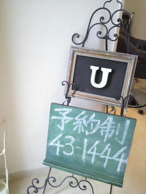 2012051814540000.jpg