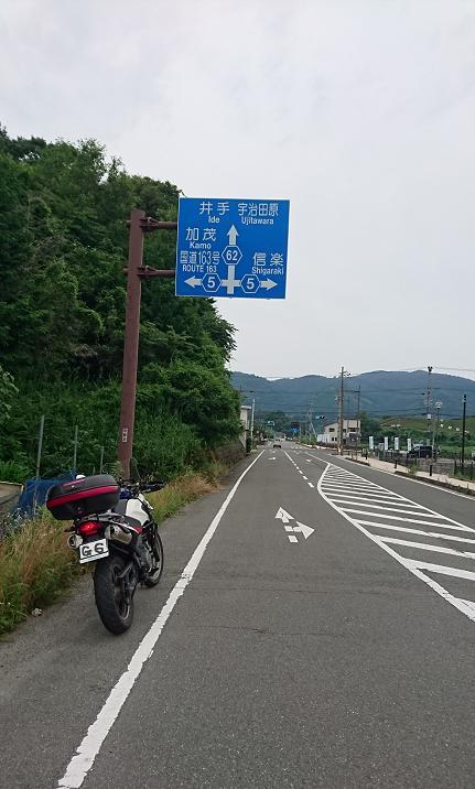 DSC_0067b.jpg