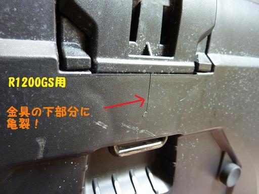 P1130649b.jpg