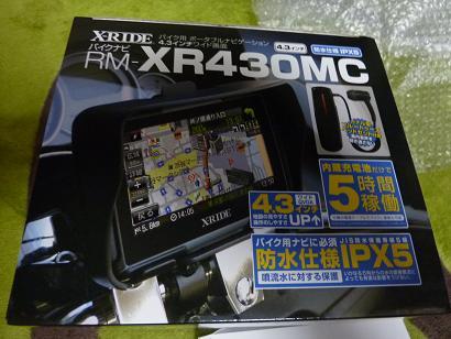 P1130657b.jpg
