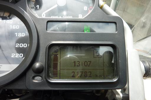 P1140530b.jpg