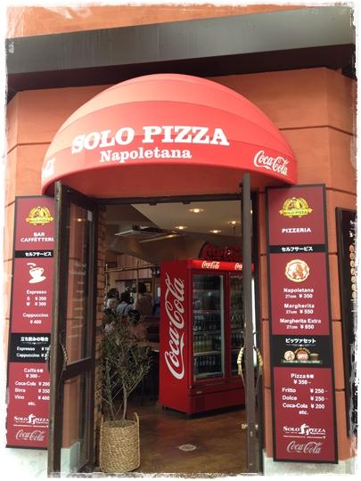 世界一のピザ